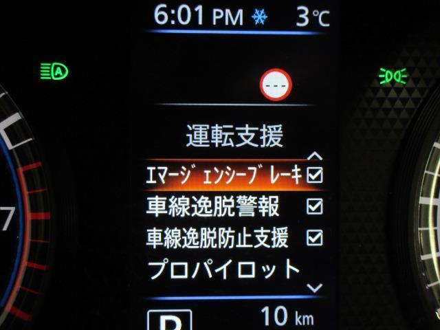「日産」「ルークス」「コンパクトカー」「和歌山県」の中古車10