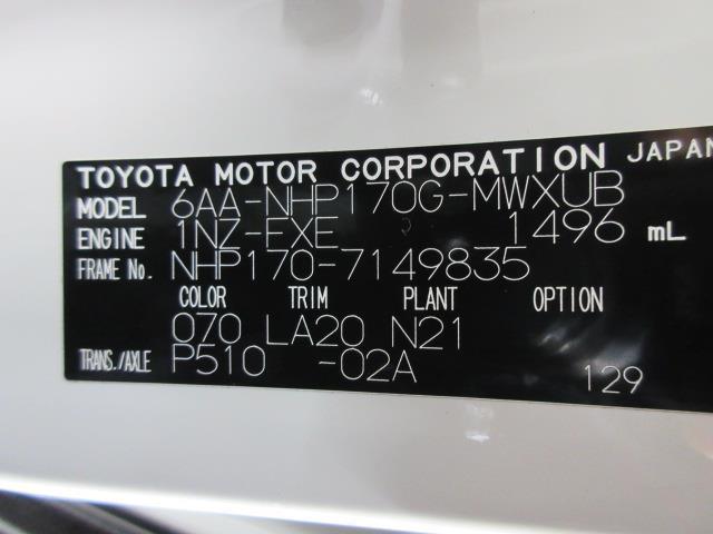 「トヨタ」「シエンタ」「ミニバン・ワンボックス」「和歌山県」の中古車20