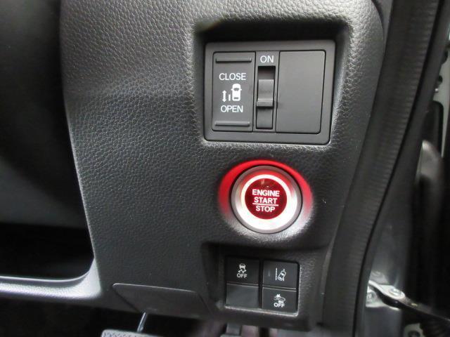 「ホンダ」「N-BOX」「コンパクトカー」「和歌山県」の中古車16