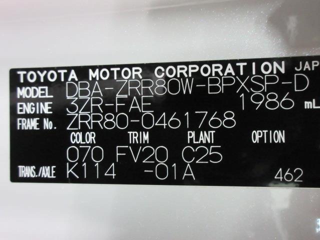 「トヨタ」「ヴォクシー」「ミニバン・ワンボックス」「和歌山県」の中古車20