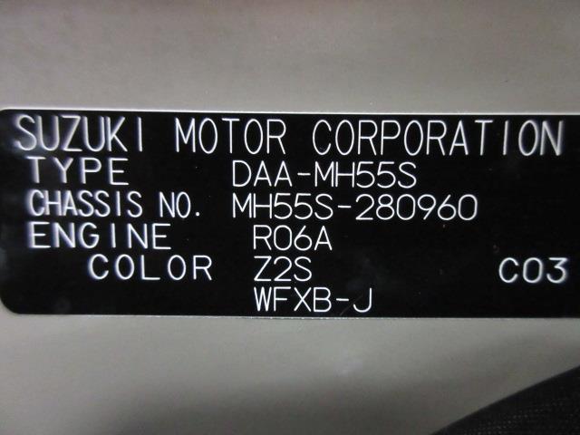 「スズキ」「ワゴンR」「コンパクトカー」「和歌山県」の中古車20