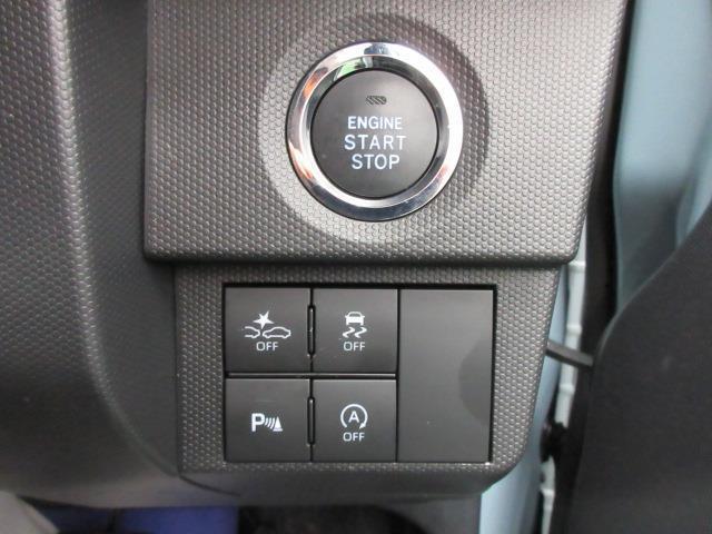 Gターボ サンルーフ フルセグ メモリーナビ DVD再生 バックカメラ 衝突被害軽減システム ETC LEDヘッドランプ アイドリングストップ(11枚目)