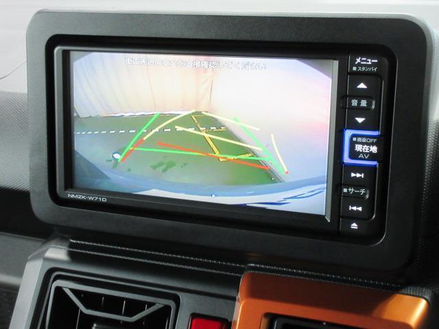 Gターボ サンルーフ フルセグ メモリーナビ DVD再生 バックカメラ 衝突被害軽減システム ETC LEDヘッドランプ アイドリングストップ(13枚目)