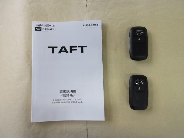 Gターボ サンルーフ フルセグ メモリーナビ DVD再生 バックカメラ 衝突被害軽減システム ETC LEDヘッドランプ アイドリングストップ(18枚目)