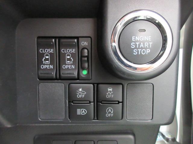カスタムG ターボ SAIII フルセグ メモリーナビ DVD再生 バックカメラ 衝突被害軽減システム ETC 両側電動スライド LEDヘッドランプ アイドリングストップ(9枚目)