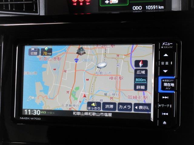 カスタムG ターボ SAIII フルセグ メモリーナビ DVD再生 バックカメラ 衝突被害軽減システム ETC 両側電動スライド LEDヘッドランプ アイドリングストップ(10枚目)