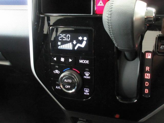 カスタムG ターボ SAIII フルセグ メモリーナビ DVD再生 バックカメラ 衝突被害軽減システム ETC 両側電動スライド LEDヘッドランプ アイドリングストップ(13枚目)