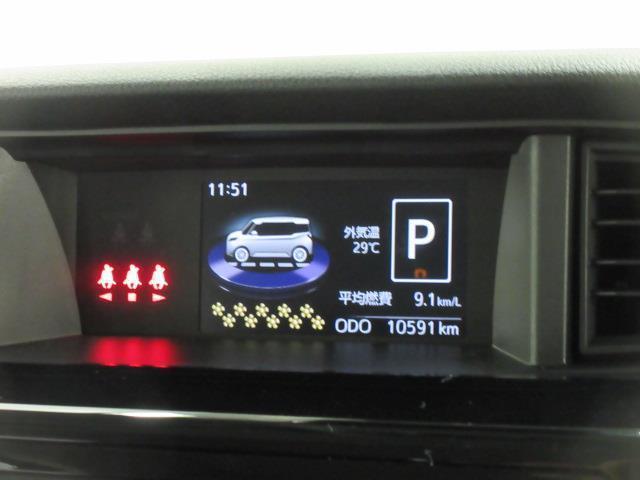 カスタムG ターボ SAIII フルセグ メモリーナビ DVD再生 バックカメラ 衝突被害軽減システム ETC 両側電動スライド LEDヘッドランプ アイドリングストップ(21枚目)