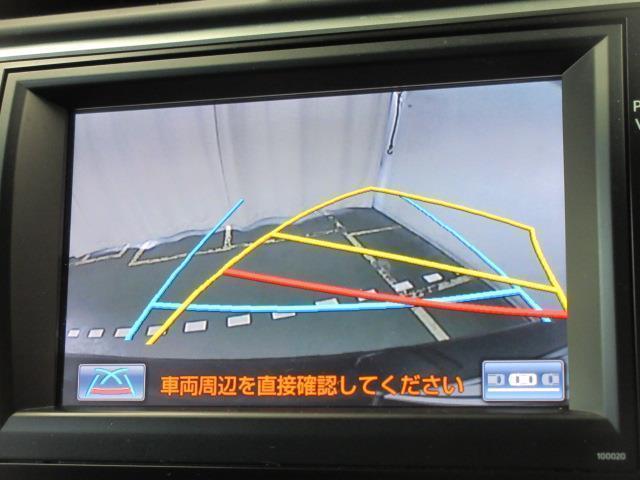 「トヨタ」「カムリ」「セダン」「和歌山県」の中古車9