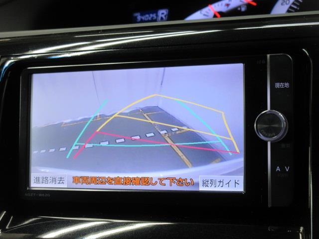 「トヨタ」「エスティマ」「ミニバン・ワンボックス」「和歌山県」の中古車11
