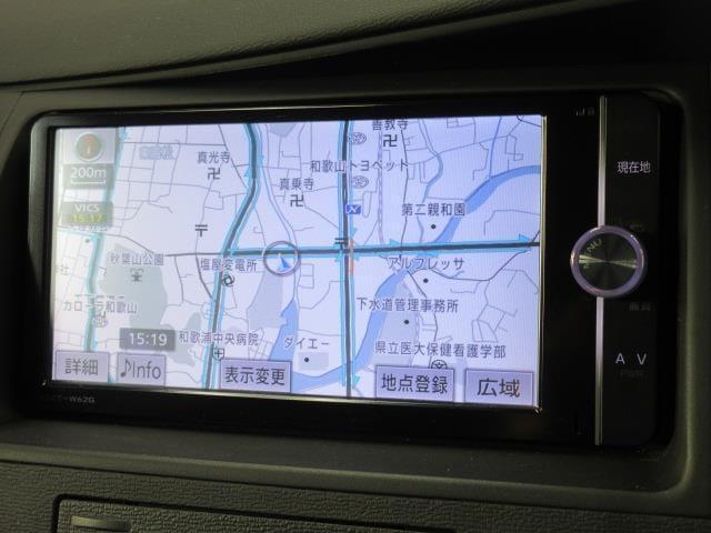 「トヨタ」「アイシス」「ミニバン・ワンボックス」「和歌山県」の中古車10