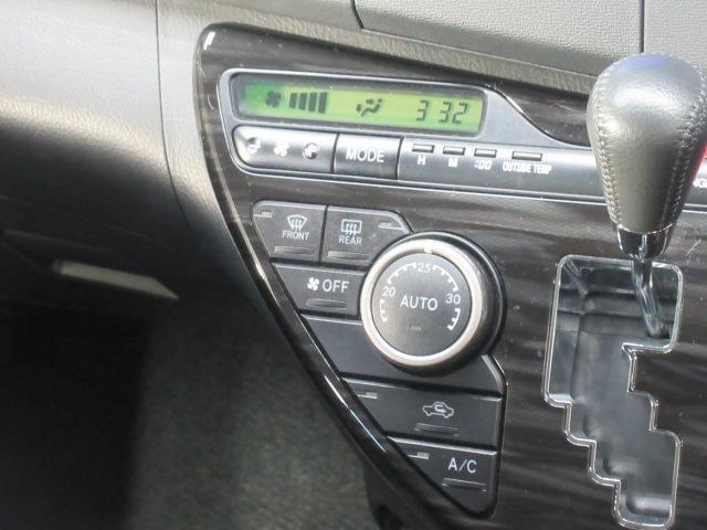 「トヨタ」「アイシス」「ミニバン・ワンボックス」「和歌山県」の中古車15
