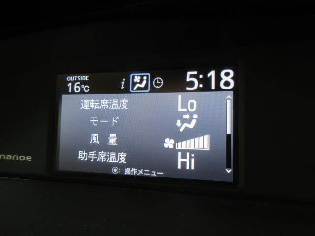 「トヨタ」「ノア」「ミニバン・ワンボックス」「和歌山県」の中古車13