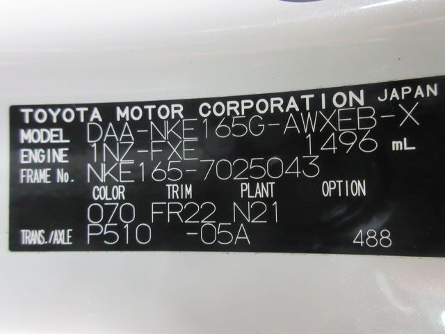 「トヨタ」「カローラフィールダー」「ステーションワゴン」「和歌山県」の中古車18