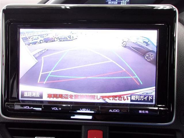 ZS 煌II フルセグ DVD再生 後席モニター バックカメラ 衝突被害軽減システム ETC ドラレコ 両側電動スライド LEDヘッドランプ ウオークスルー 乗車定員7人 3列シート アイドリングストップ(8枚目)