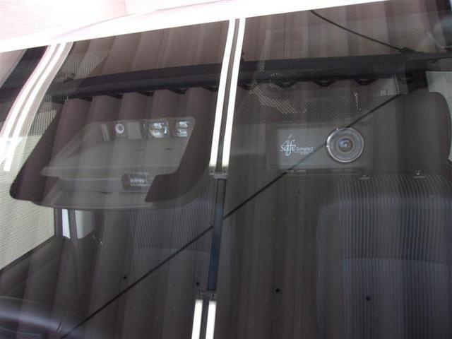 ZS 煌II フルセグ DVD再生 後席モニター バックカメラ 衝突被害軽減システム ETC ドラレコ 両側電動スライド LEDヘッドランプ ウオークスルー 乗車定員7人 3列シート アイドリングストップ(14枚目)