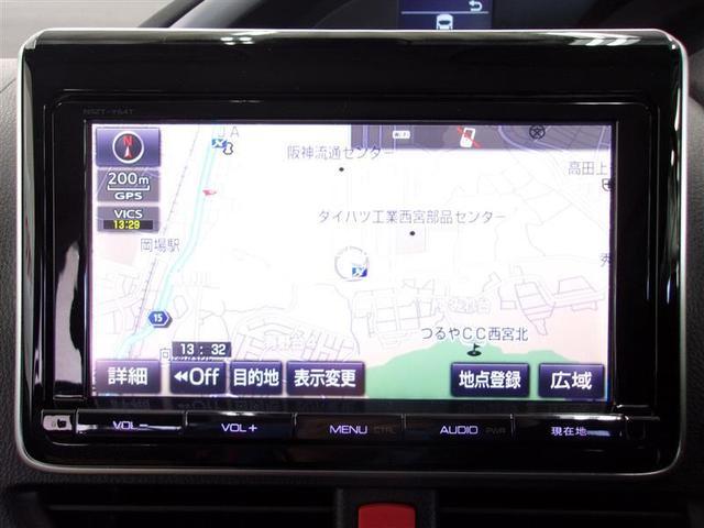 ZS 煌II フルセグ DVD再生 後席モニター バックカメラ 衝突被害軽減システム ETC ドラレコ 両側電動スライド LEDヘッドランプ ウオークスルー 乗車定員7人 3列シート アイドリングストップ(16枚目)