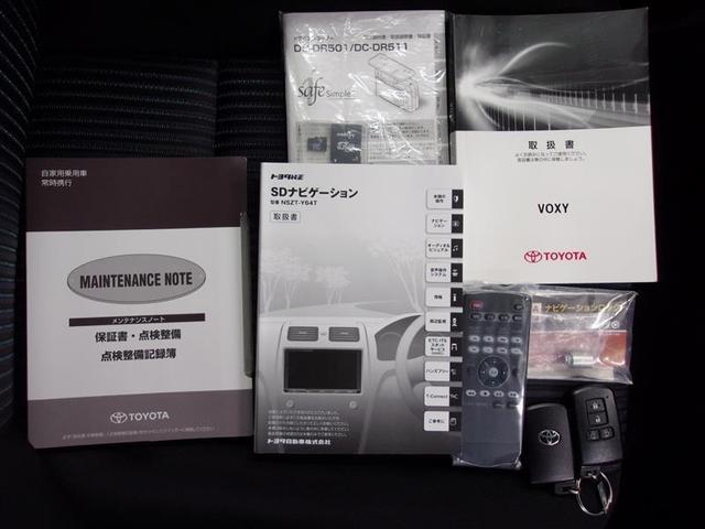 ZS 煌II フルセグ DVD再生 後席モニター バックカメラ 衝突被害軽減システム ETC ドラレコ 両側電動スライド LEDヘッドランプ ウオークスルー 乗車定員7人 3列シート アイドリングストップ(20枚目)