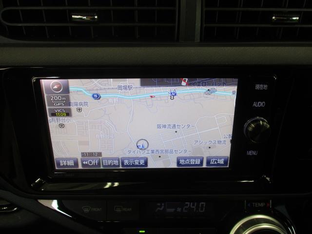 「トヨタ」「アクア」「コンパクトカー」「兵庫県」の中古車2