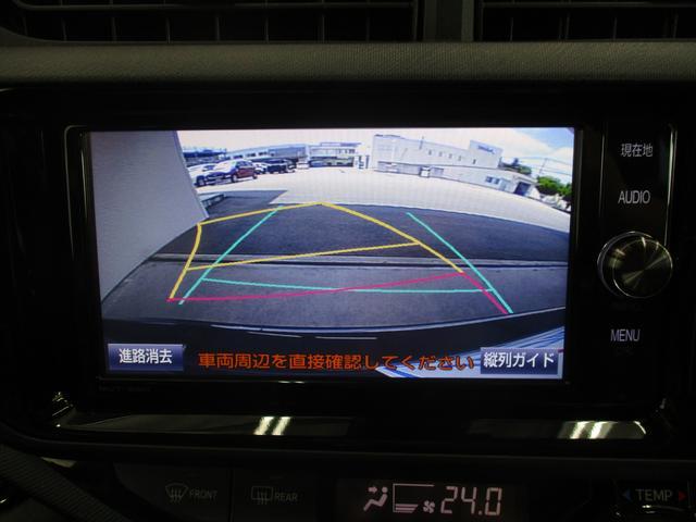 「トヨタ」「アクア」「コンパクトカー」「兵庫県」の中古車3