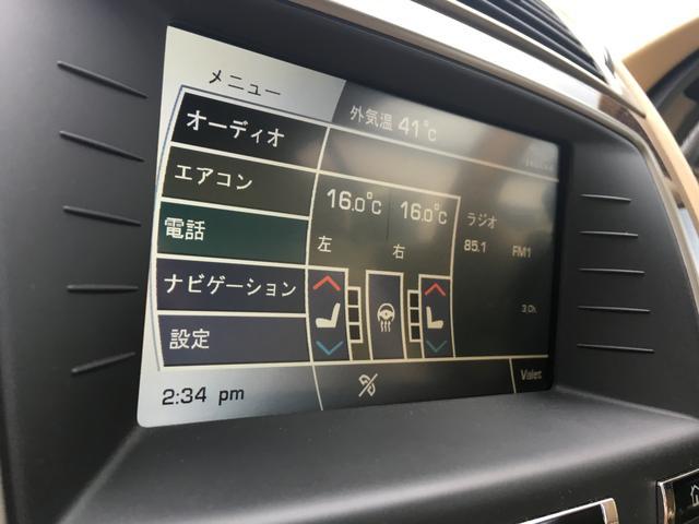 ジャガー ジャガー XKポートフォリオ 5.0L後期モデル 正規ディーラー車