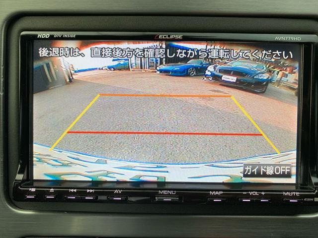 バックモニター付きなので駐車が苦手な方でも安心です!