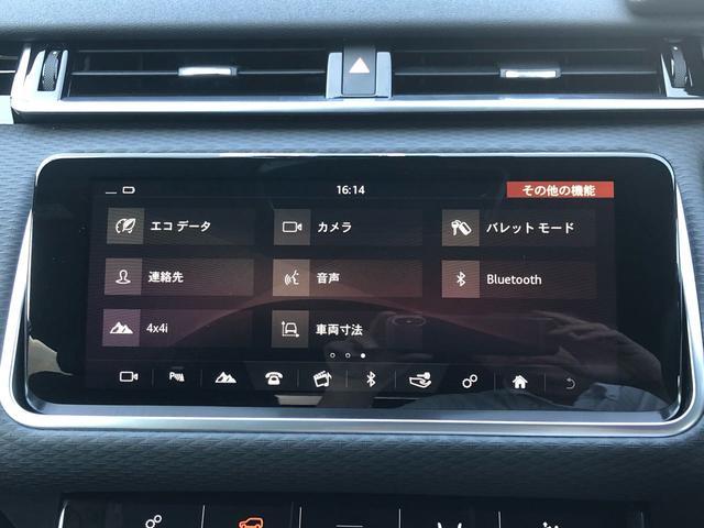 「ランドローバー」「レンジローバーヴェラール」「SUV・クロカン」「奈良県」の中古車10