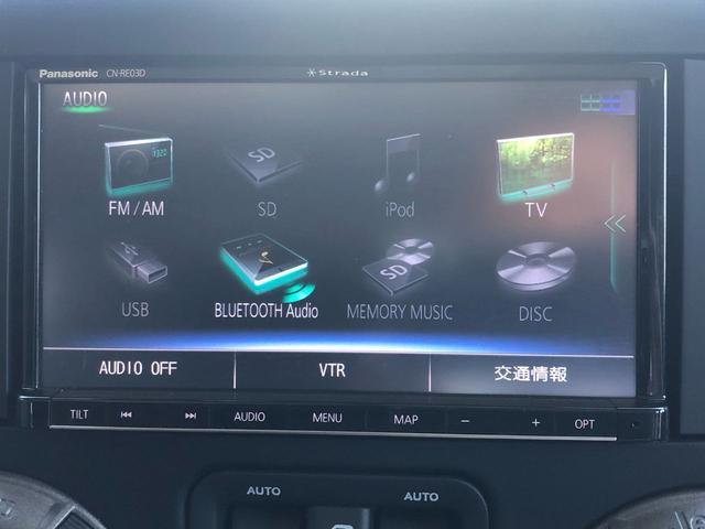 多彩なAVシステム!ドライブを飽きさせません!