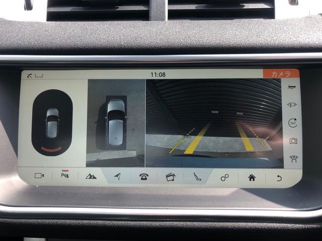 SEプラス ディーゼル ガラスルーフ パワーバックドア 全周囲カメラ ドラレコ MERIDIAN パワーシート シートヒーター レーンデパーチャー パドルシフト キセノン クルーズコントロール ETC(10枚目)