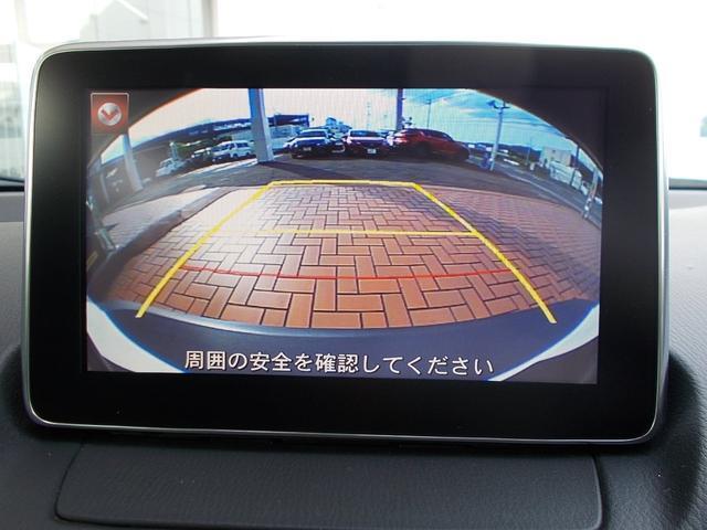 「マツダ」「CX-3」「SUV・クロカン」「大阪府」の中古車11