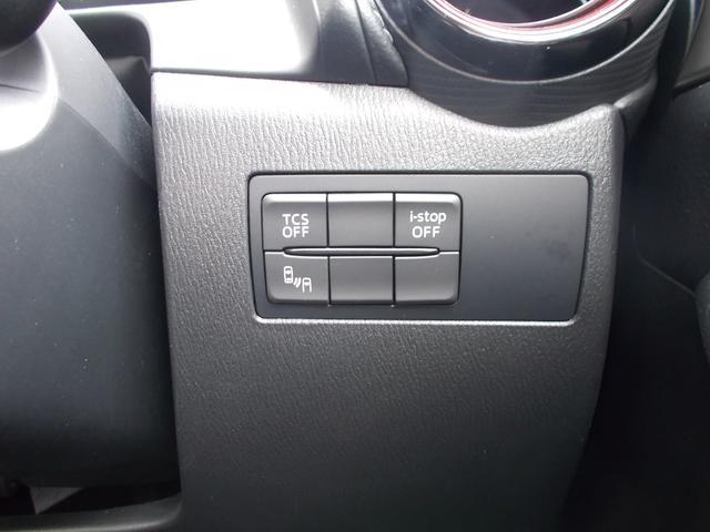 「マツダ」「CX-3」「SUV・クロカン」「大阪府」の中古車16