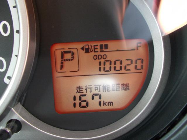 「マツダ」「デミオ」「コンパクトカー」「大阪府」の中古車16