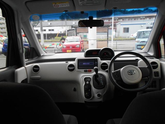 「トヨタ」「スペイド」「ミニバン・ワンボックス」「奈良県」の中古車13