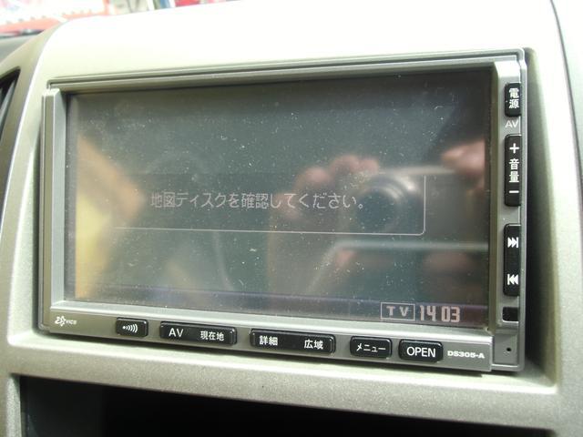 日産 セレナ 20S DVDナビ バックカメラ CD