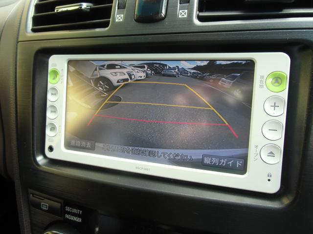 240G ナビ バックカメラ ETC(6枚目)