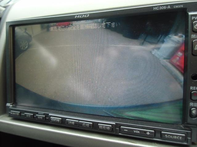 バックカメラ付ですので駐車時にも安心ですよ!!