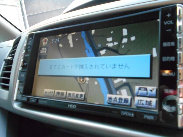 「トヨタ」「ヴォクシー」「ミニバン・ワンボックス」「兵庫県」の中古車20