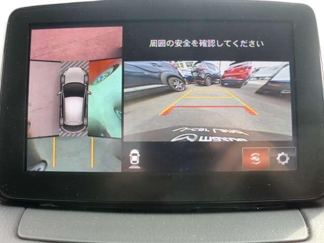 1.5 XD ツーリング ディーゼルターボ マツダ認定中古車(9枚目)