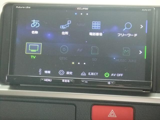 「トヨタ」「ハイエース」「その他」「大阪府」の中古車3