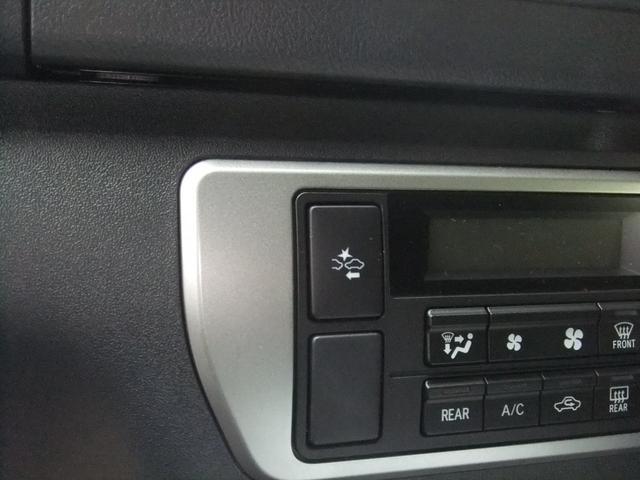 「トヨタ」「ハイエースバン」「その他」「大阪府」の中古車13