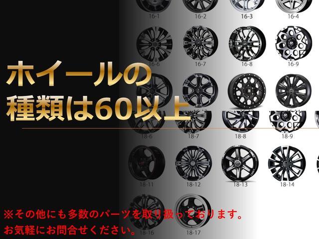 ロングスーパーGL 6型後期モデル ハイエース 最新地デジナビ レザーシート キャンプ車中泊ベッドキット バックカメラ ローダウン1インチ〜3インチ 選べるアルミホイール フロントリップエアロ標準装備(17枚目)