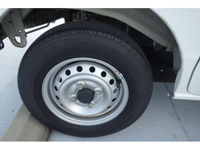 「日産」「NV100クリッパー」「軽自動車」「兵庫県」の中古車20