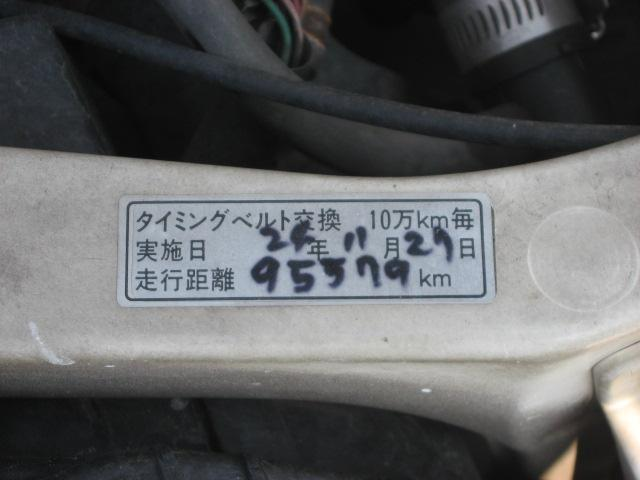「スバル」「プレオ」「コンパクトカー」「兵庫県」の中古車21