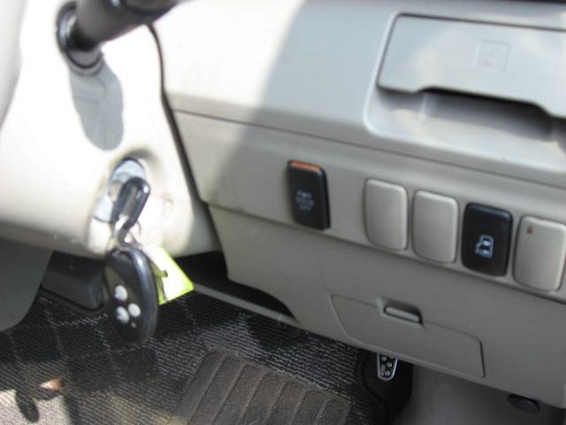 「ダイハツ」「アトレーワゴン」「コンパクトカー」「兵庫県」の中古車9