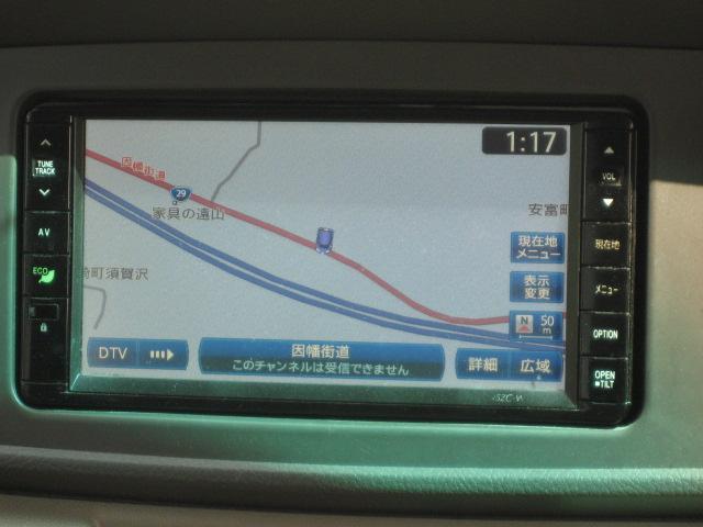「ダイハツ」「アトレーワゴン」「コンパクトカー」「兵庫県」の中古車12