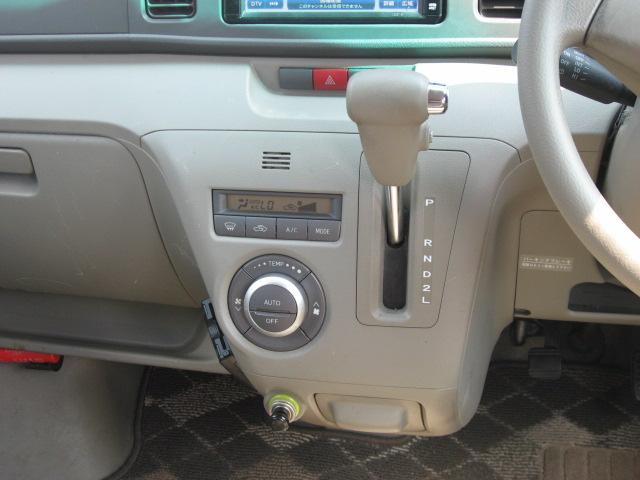 「ダイハツ」「アトレーワゴン」「コンパクトカー」「兵庫県」の中古車13