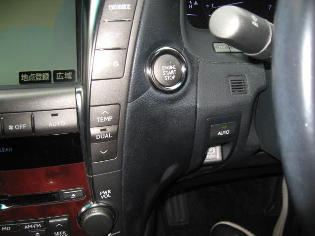 「レクサス」「LS」「セダン」「兵庫県」の中古車25