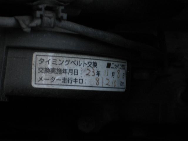 「三菱」「タウンボックス」「コンパクトカー」「兵庫県」の中古車11