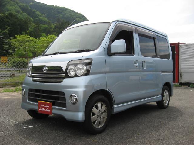 「ダイハツ」「アトレーワゴン」「コンパクトカー」「兵庫県」の中古車2