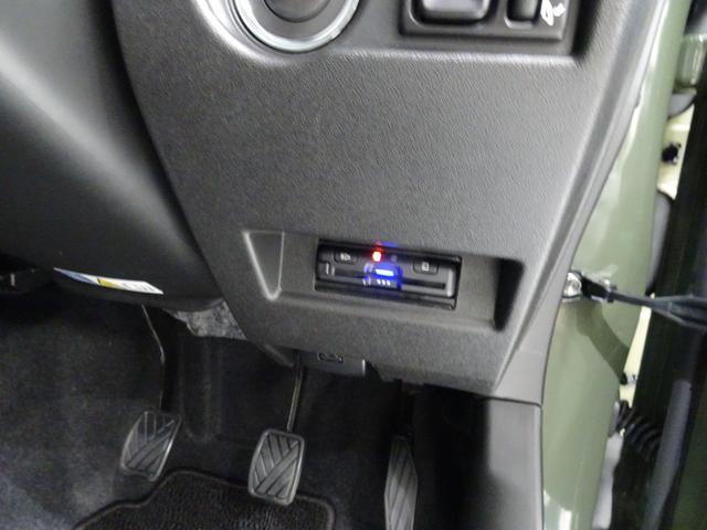 XC ナビTVバックカメラETCセーフティーサポート装着車シートヒーター(20枚目)